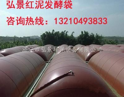沼氣發酵袋
