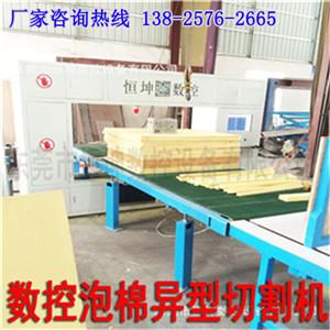 专业eva数控泡棉切割机生产厂家