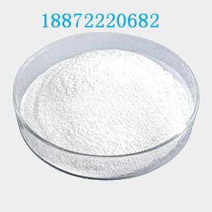 面条增白剂厂家加工18872220682
