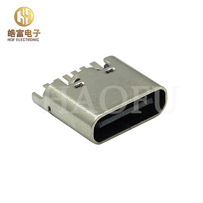 DSC00524 1