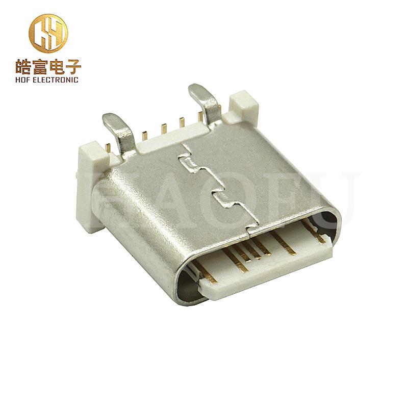 DSC00501 1