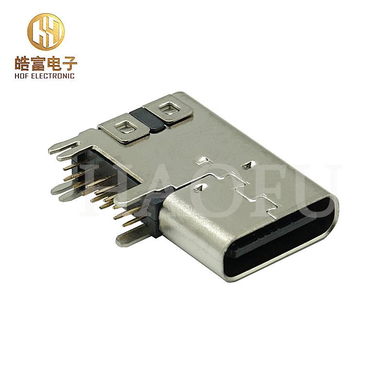 DSC00450 1