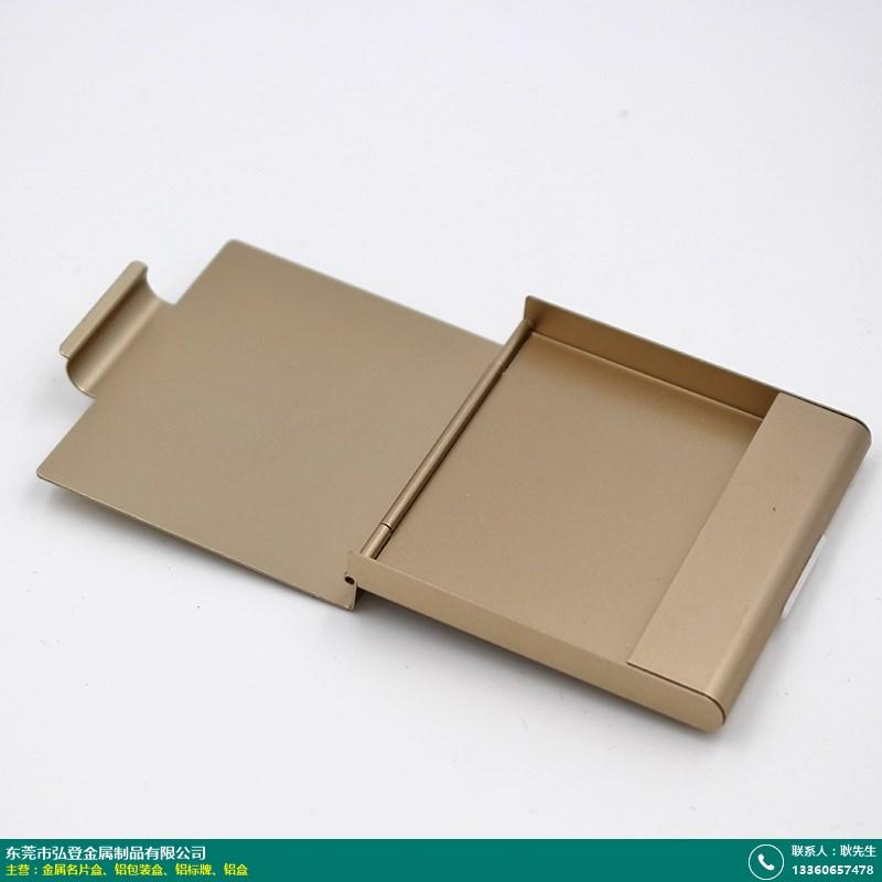 雙開SD卡鋁盒哪家賣得好_弘登金屬_金屬_印圖案_鋁制_耐用