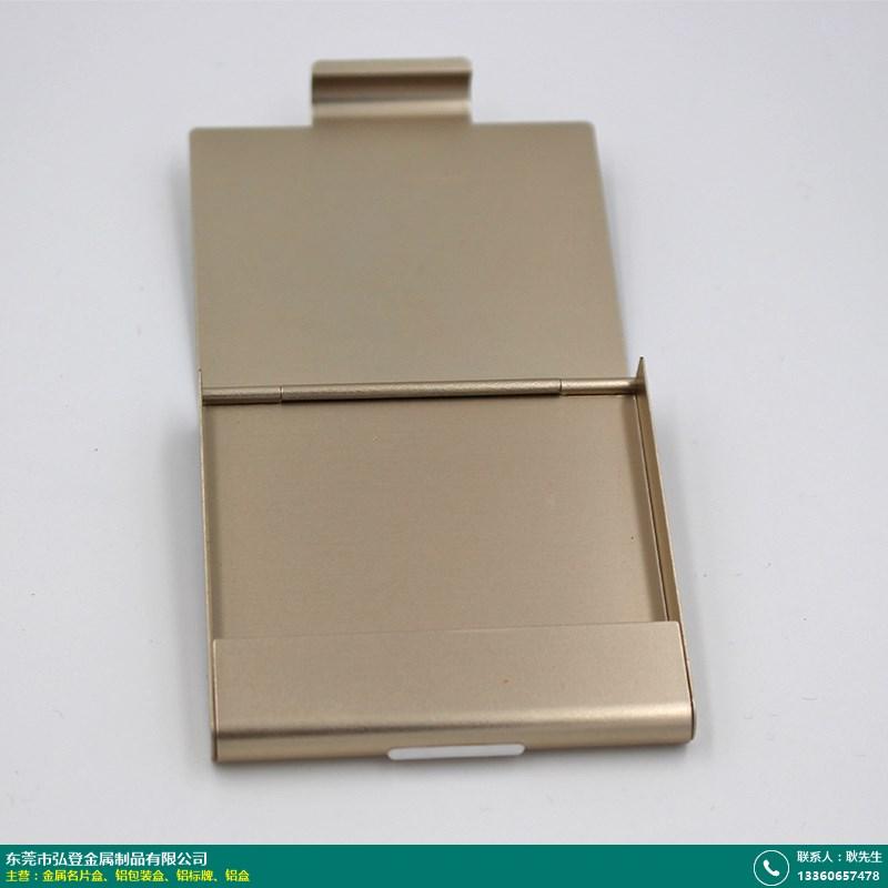 創意_北京SD卡鋁盒價格多少_弘登金屬