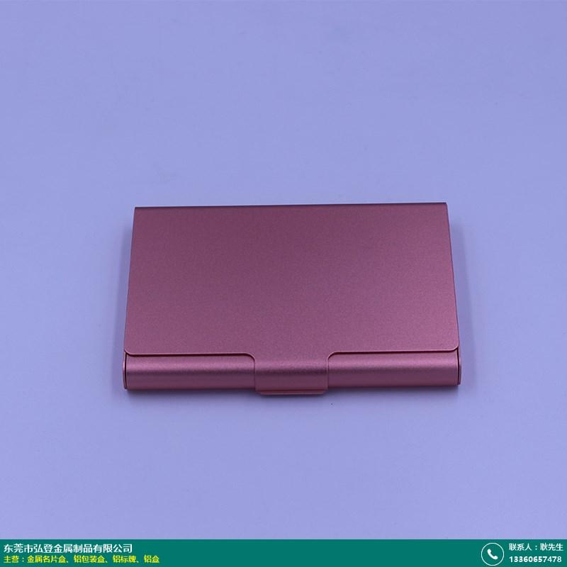 深圳SD卡鋁盒_弘登金屬_耐用_防擠壓_鋁合金_創意_可回收