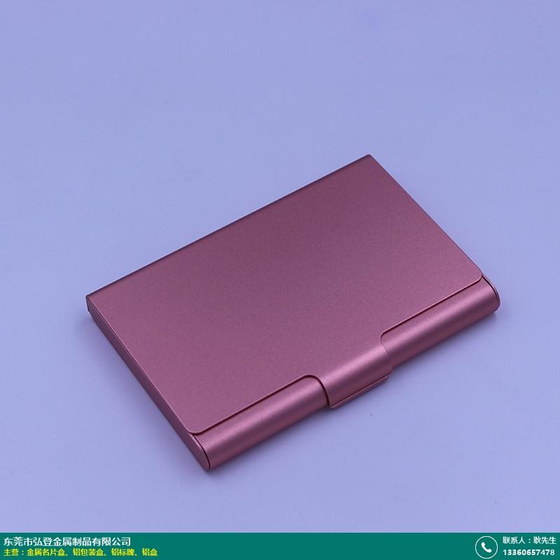 氧化SD卡鋁盒銷售商_弘登金屬_個性DIY_便攜_創意_新款