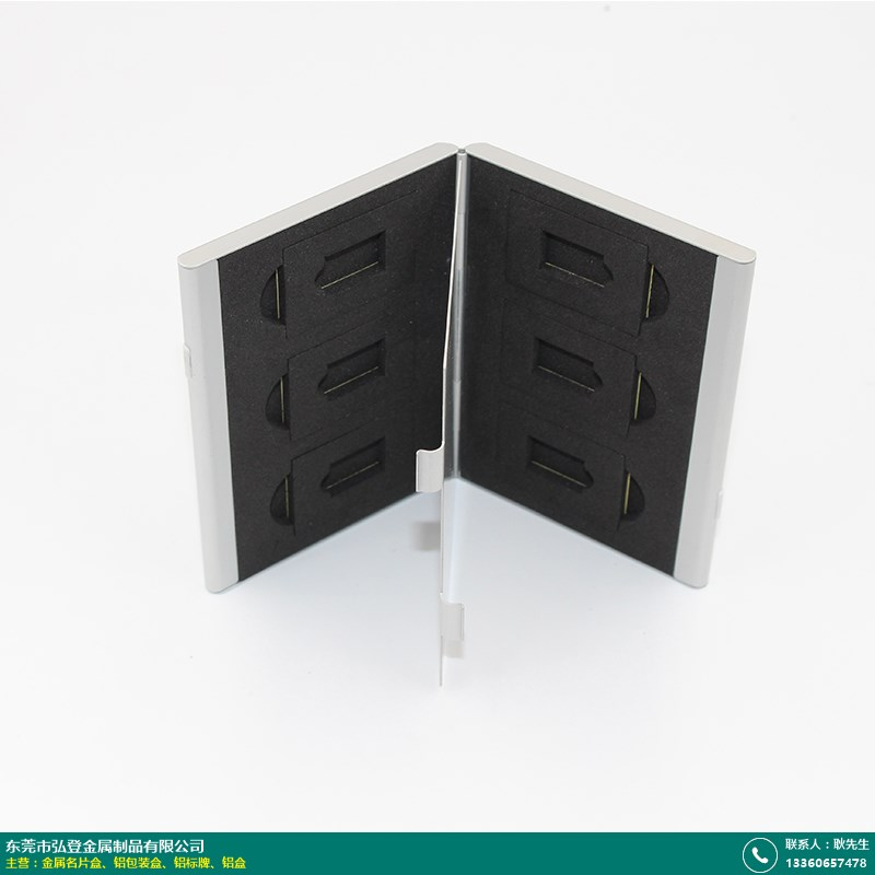 耐用_防潮SD卡鋁盒定做_弘登金屬