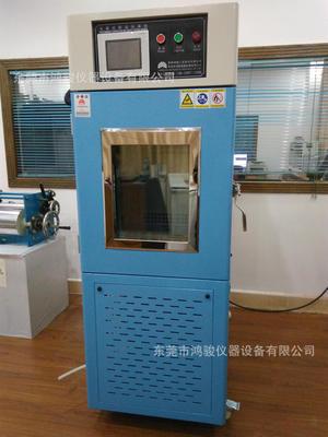 高低温试验箱的低温不能保持,要怎样解决