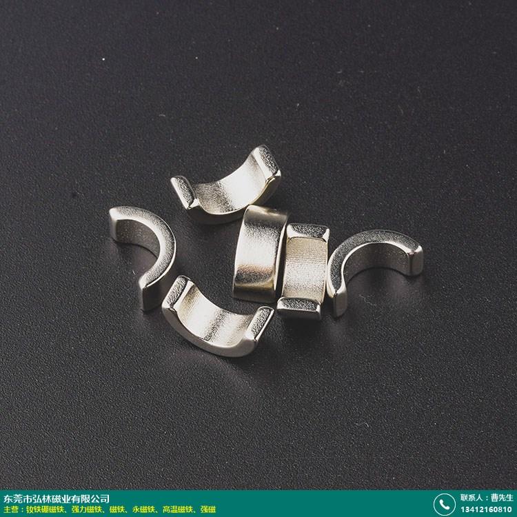 江苏钕铁硼磁铁型号厂家就是好_弘林磁业