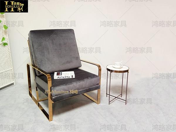 家用客厅休闲椅