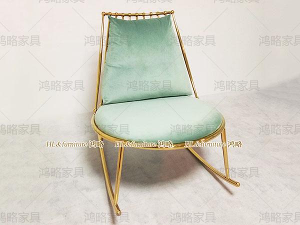 現代簡約不銹鋼搖椅