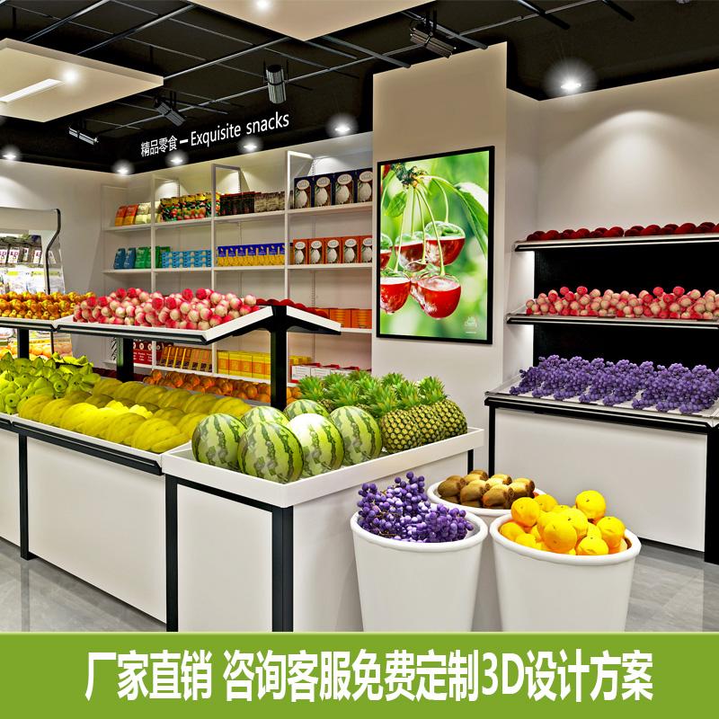 生鮮果蔬貨架