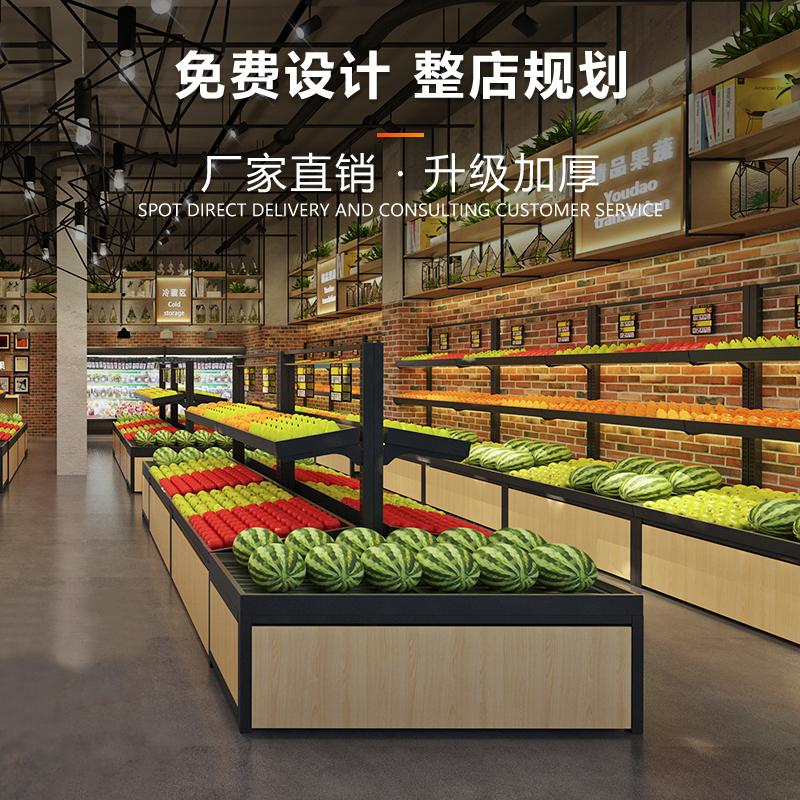 水果蔬菜架批发厂家
