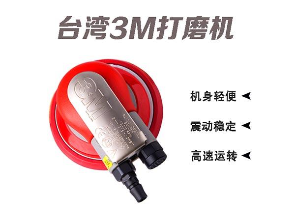 打磨機3m20317