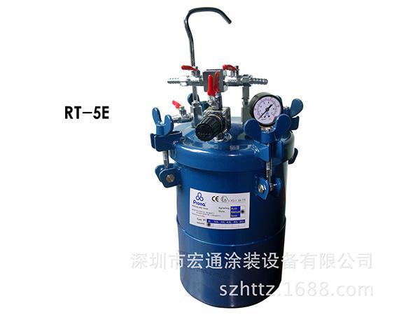 台湾宝丽压力桶RT-2E