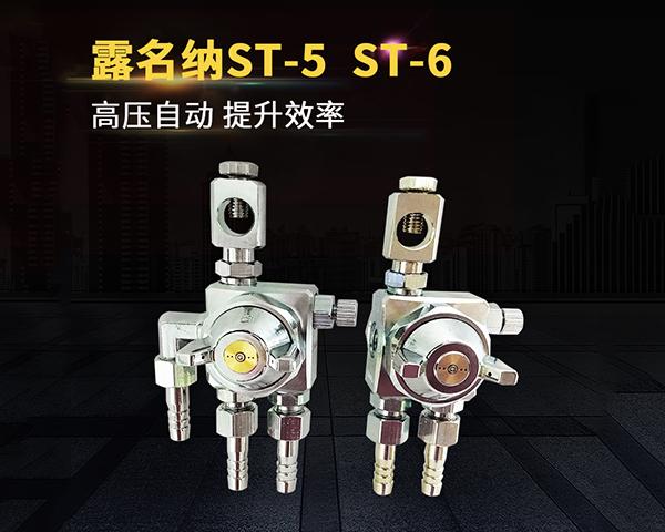 露名娜ST-6