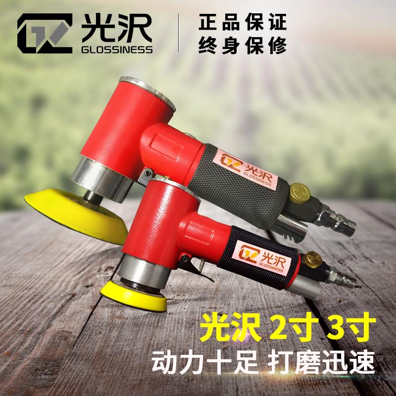 原裝進口_可移動光沢攪拌機哪里有_深圳宏通涂裝