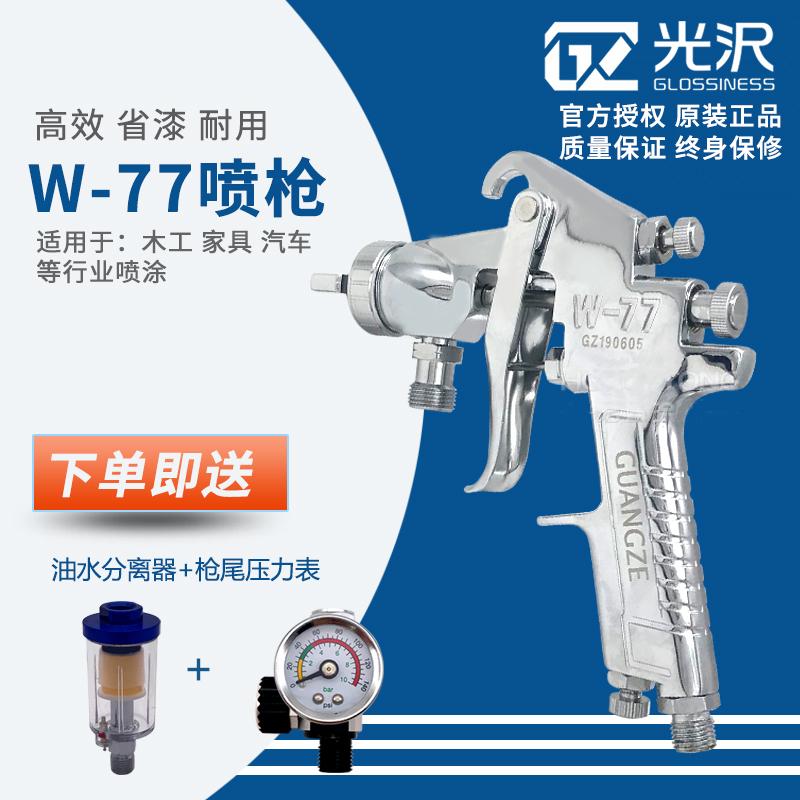 二手_專賣光沢攪拌機公司推薦_深圳宏通涂裝