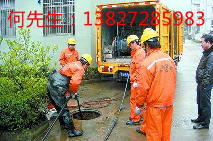 东莞中堂清理化粪池、疏通下水道、疏通厕所、化油池清理