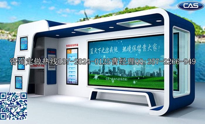 惠州候车亭款式简易候车亭设计公交候车亭系列