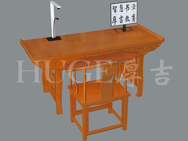 新款教師書法桌椅