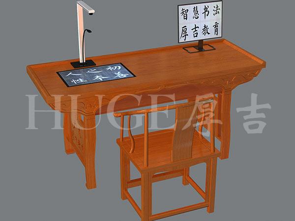 最新款式1米8老师桌