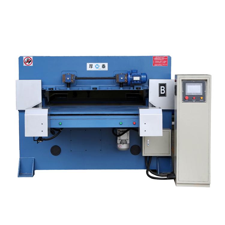 移动头裁断机生产商_厚泰机械_液压摇臂式_全自动砂纸_玩具