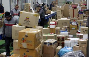 海运到韩国正规报关出口退税能退多少个点