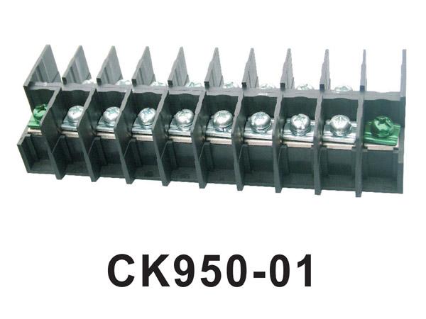 美规栅栏式接线端子CK950-01