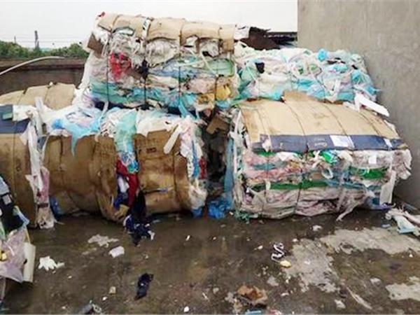 废纸皮和废塑料混合物