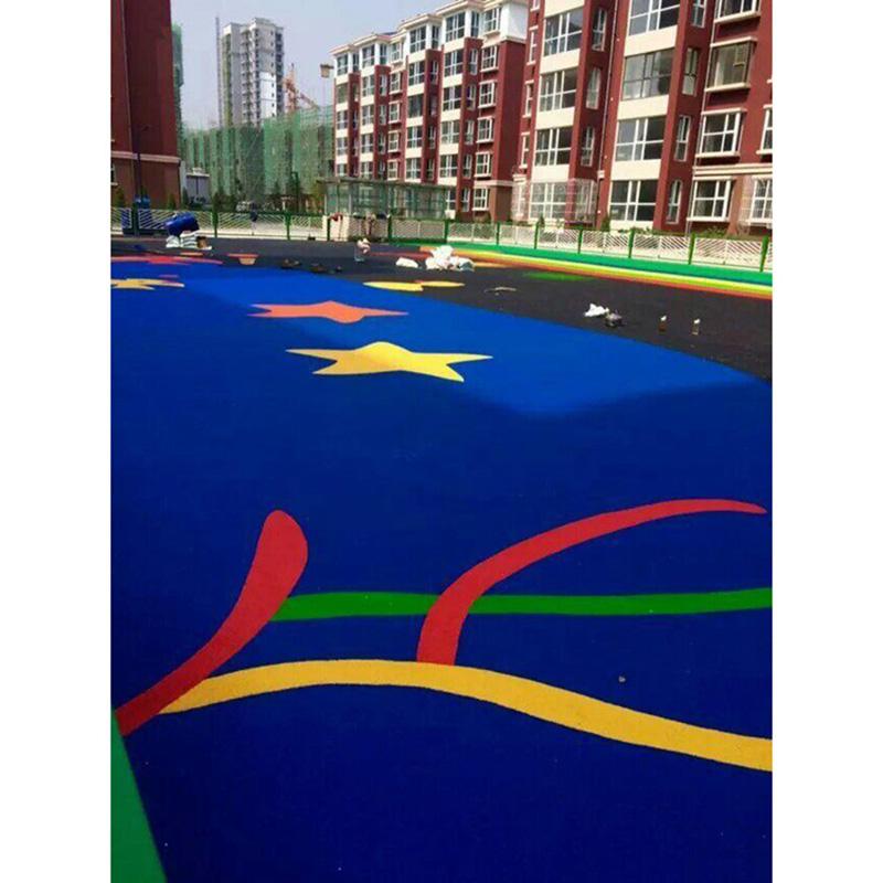 大学_复合型塑胶跑道厂家排名_煌盛体育