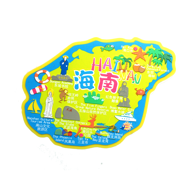 东莞旅游纪念品PVC软胶冰箱贴定做厂家
