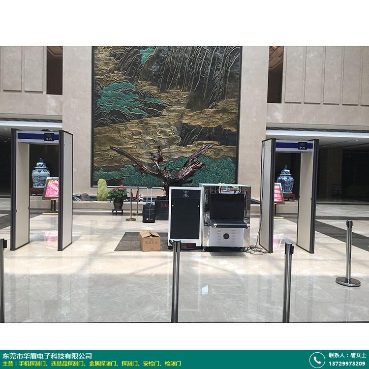 广州手机探测门_华盾科技_产品方案开发_技术一流