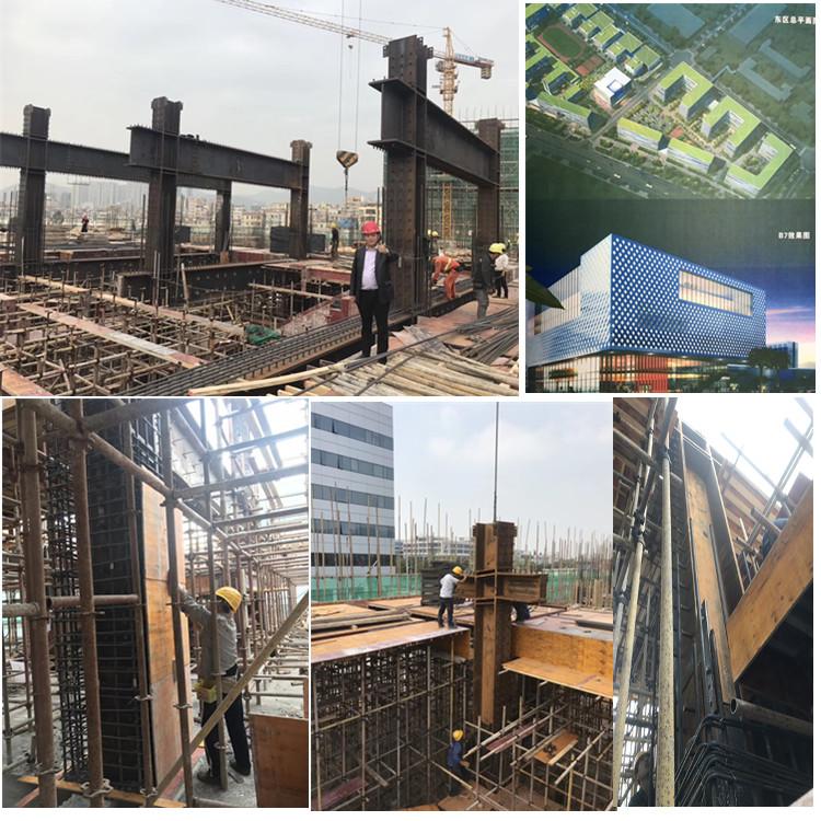 深圳總部東區工程-B7綜合樓主體鋼骨結構工程