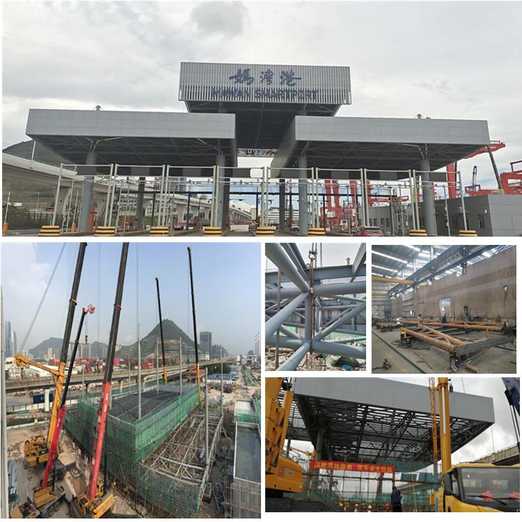 深圳海星碼頭閘口屋面桁架項目