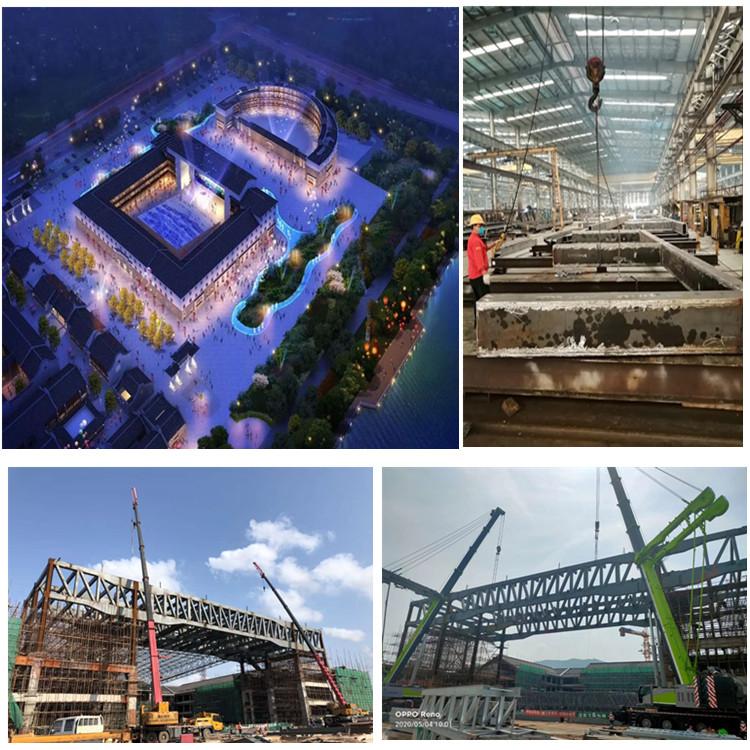 梅州客都人家康養文旅綜合體項目客家古鎮和實景演藝建設工程鋼結構項目