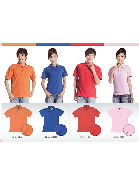 T恤衫生产销售