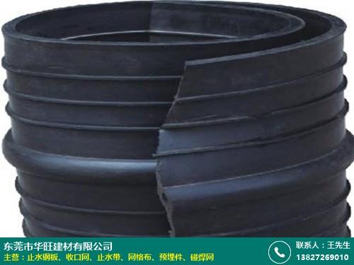 湖南中埋橡胶止水带厂厂家代理资源_华旺建材
