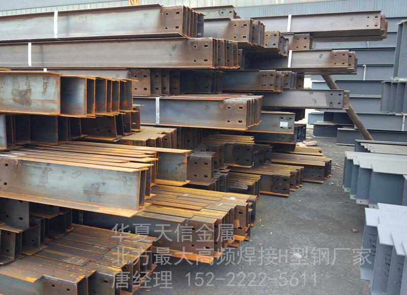 Q235B高频焊H型钢,Q345B高频焊接H型钢