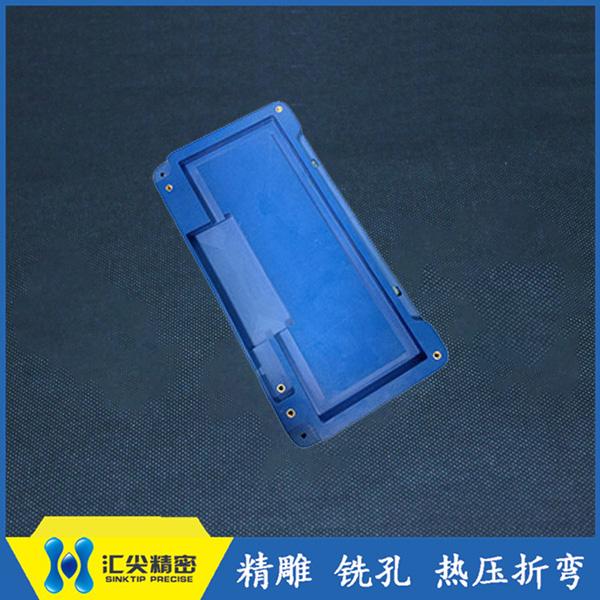 蓝色PVC加工