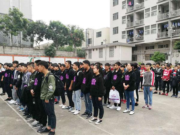 電子廠學生工