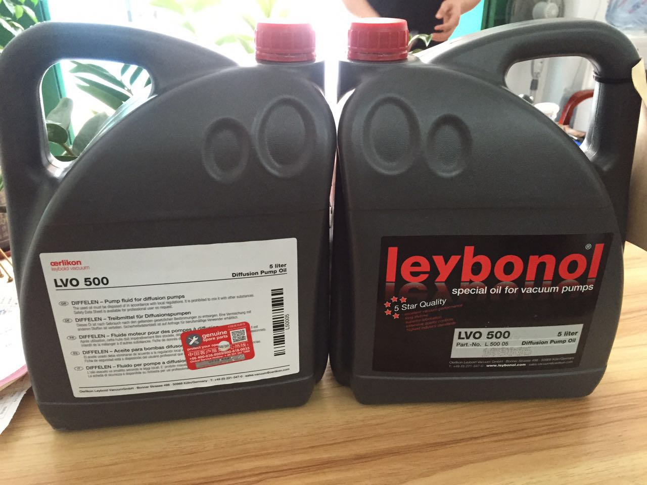 莱宝LVO500真空泵油