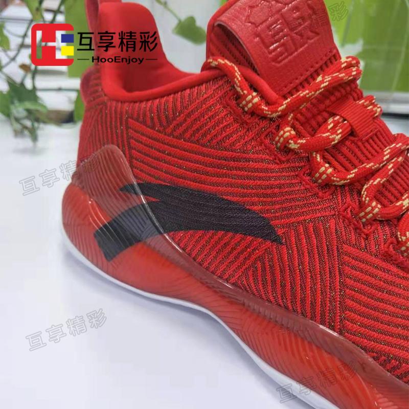 安踏成品鞋圖案印刷加工