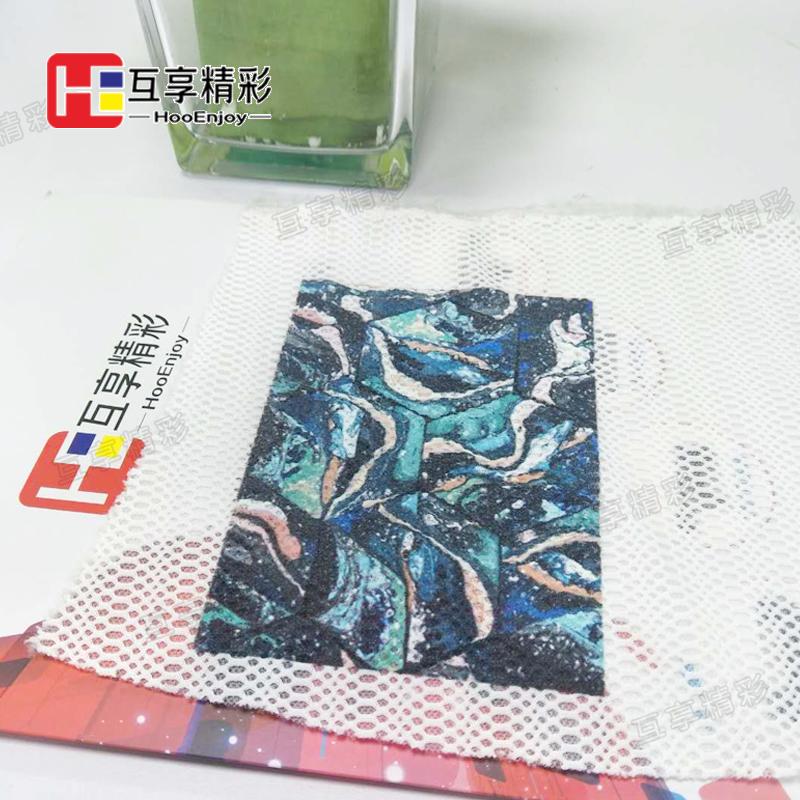 飞织网布图案印刷加工效果