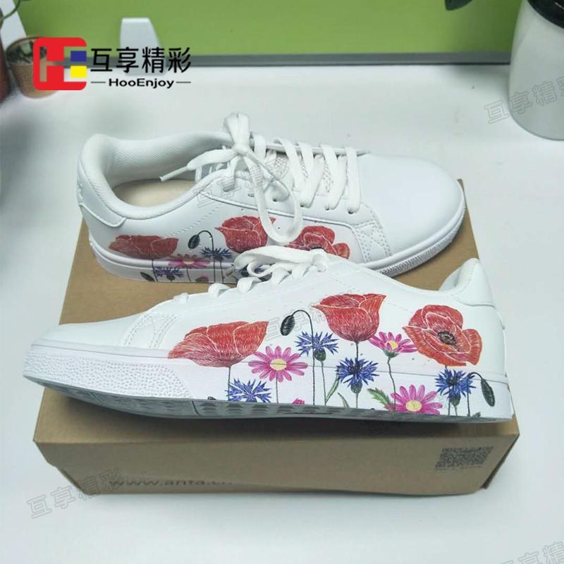 小白鞋刺繡圖案打印機加工