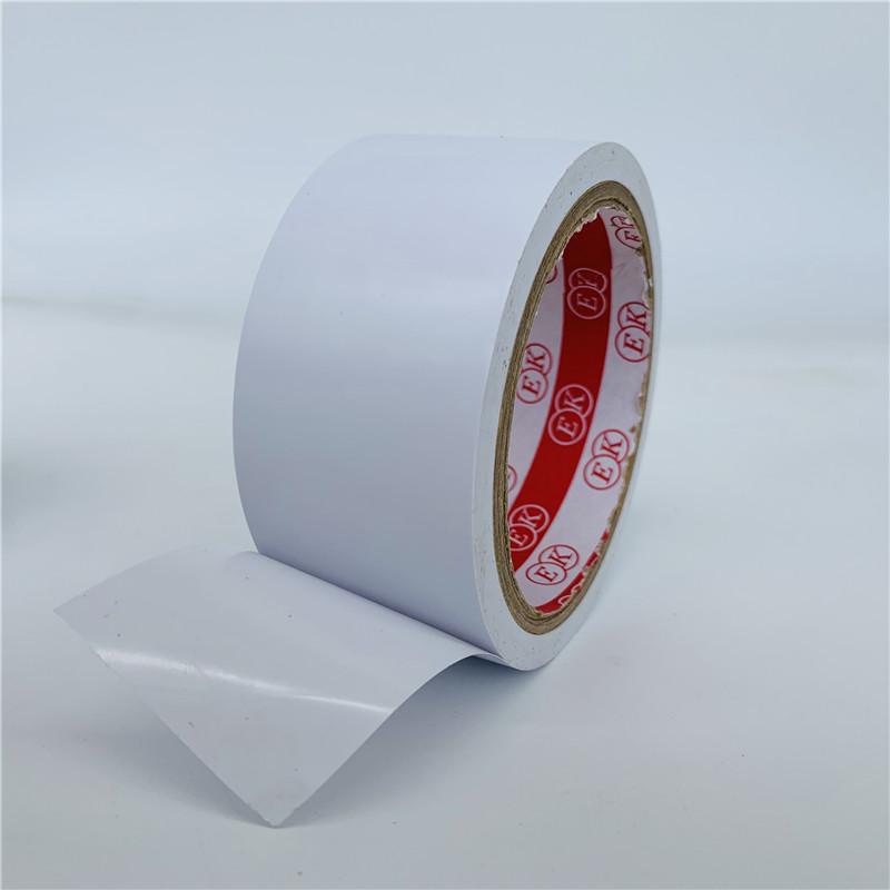 踢腳線地板膠帶價格_宏洋包裝材料_0.15mm_PVC_標識