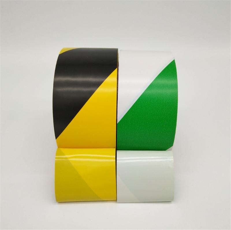 劃線_黃色地板膠帶廠家直銷_宏洋包裝材料