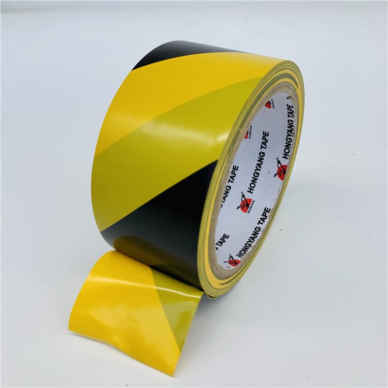 白色_塑膠地板膠帶銷售商_宏洋包裝材料