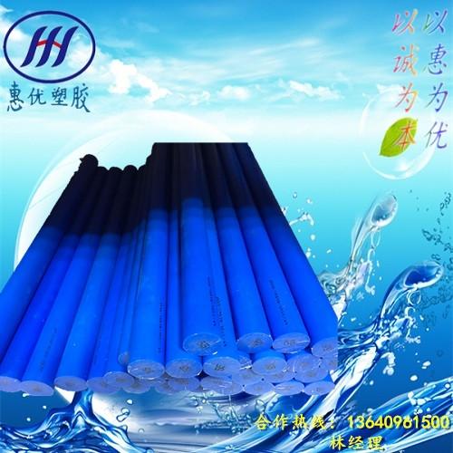济南高品质蓝色PA棒、日照进口MC901棒、陕西进口PA棒
