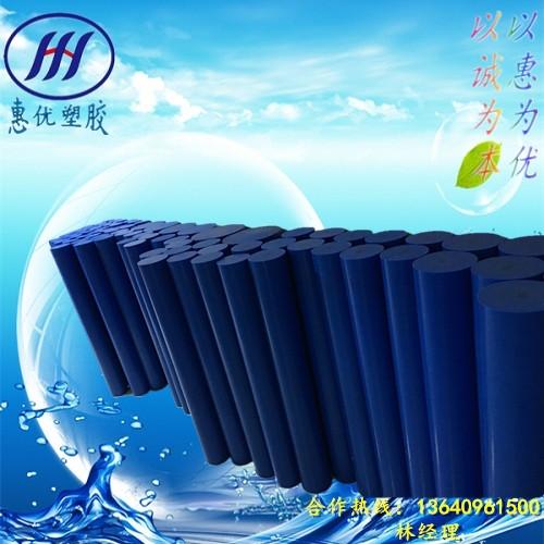青岛高强度MC901棒、潍坊进口蓝色尼龙棒、德州蓝色PA棒
